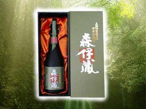 森伊蔵古酒300.jpg